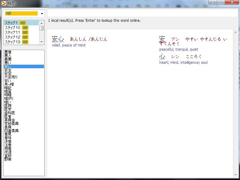 nLT screenshot